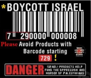 US Business Owners Can Be Fined and Imprisoned for Supporting Israeli Boycott