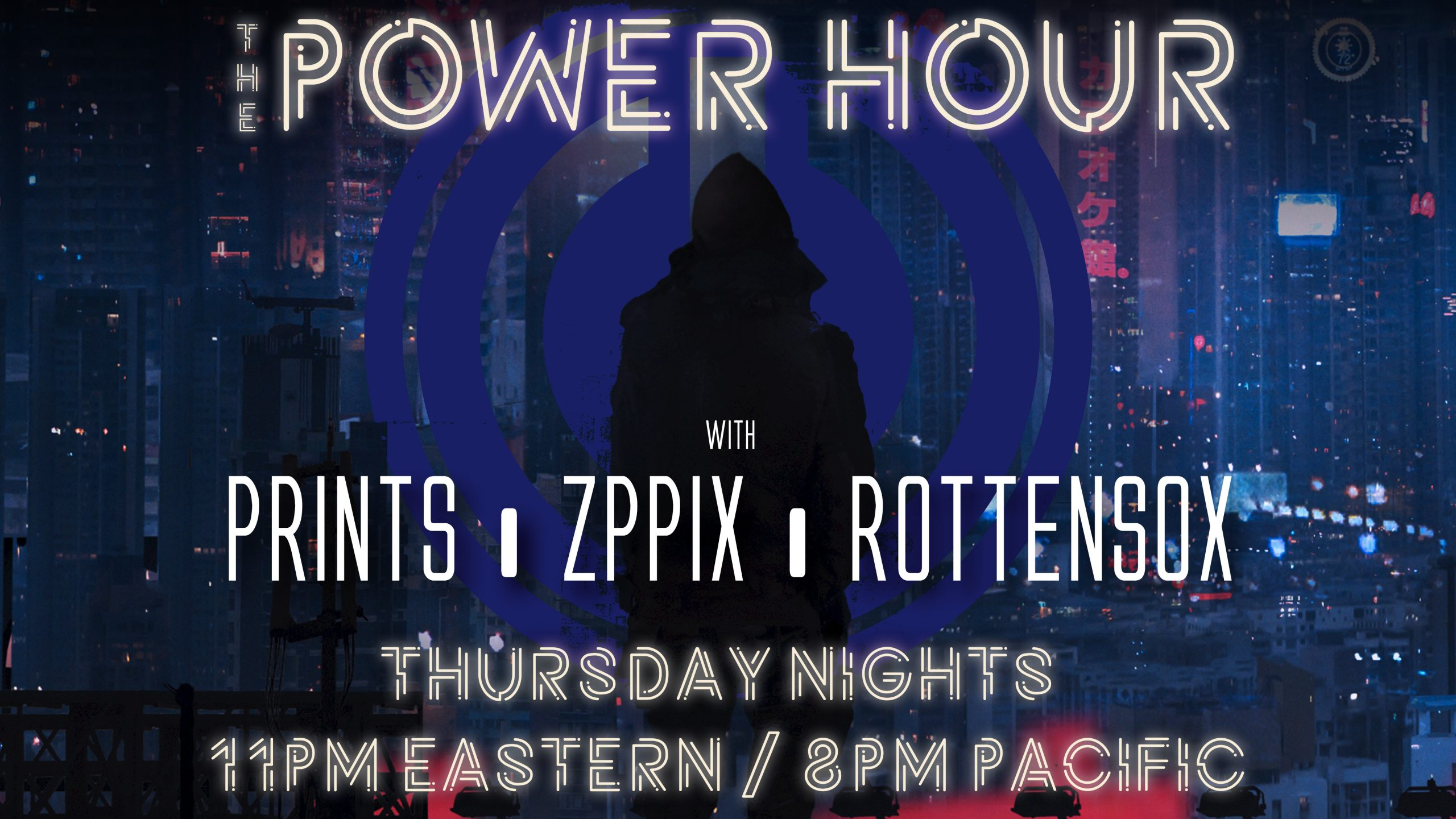 Power Hour Logo - 2020 - 16x9